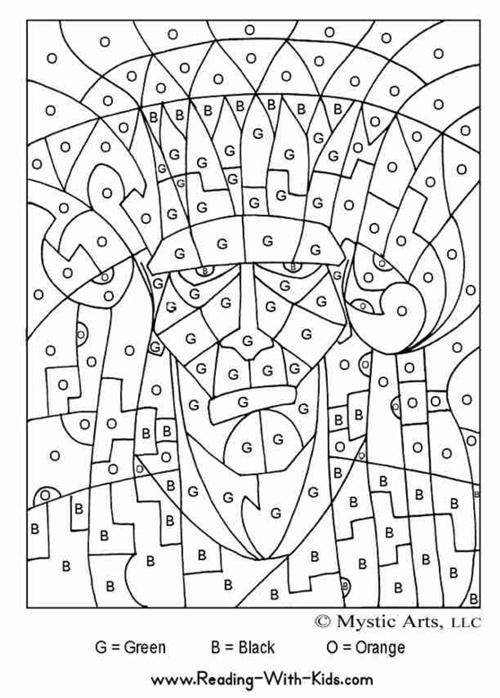 Coloriages magiques par chiffre et lettre cabane id es - Coloriage magique alphabet ...